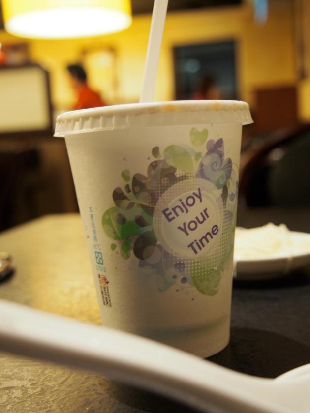 TNT Tuesday - Taipei